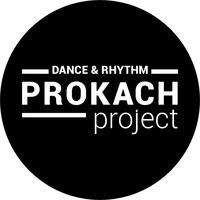 Логотип САЛЬСА в Воронеже / Prokach Project