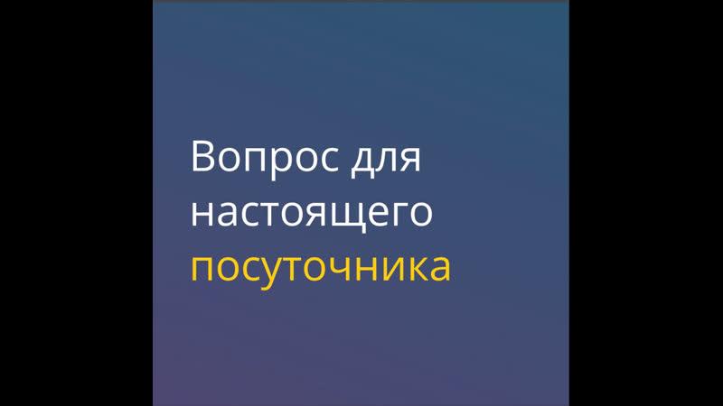 Что будет если в России отключат Букинг