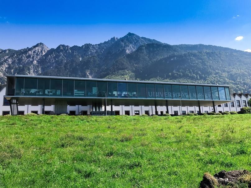 Университет Лихтенштейна