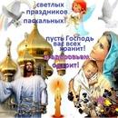 Фотоальбом Руслана Андреева
