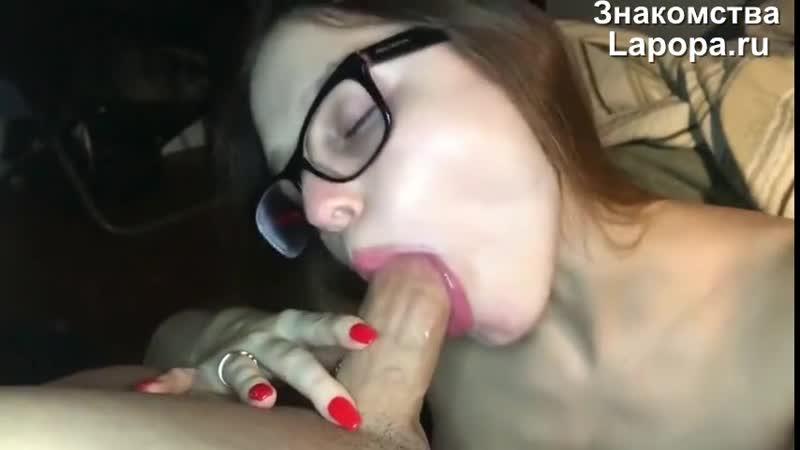 Me and my 18 Yo GF Celebrate 1 Million Views with a Creampie (Секс Порно Домашнее Любительское Home Porn Sex) 18+