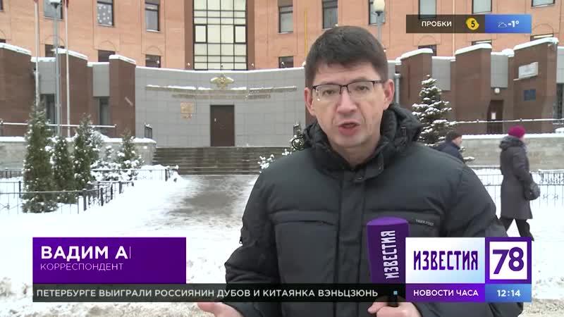 В СИЗО Приморского района нашли повешенного заключенного Жена умершего утверждает что ей не сообщили о смерти и не дают опозна
