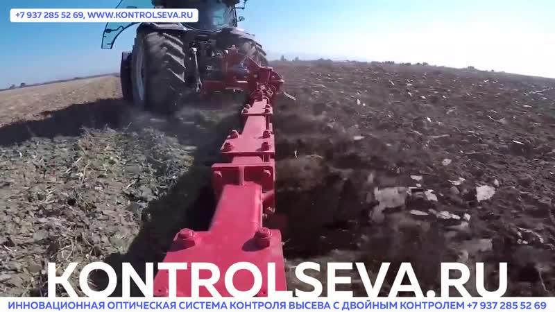 AGRATOR COMBIDISK - пермь