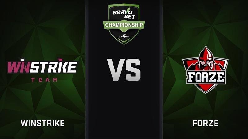 Winstrike vs forZe map 2 train Final BravoBet Cup