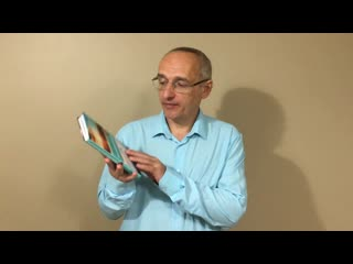 Торсунов О.Г. о своей новой книге Мое предназначение