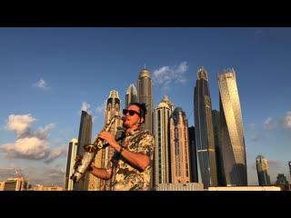 Arthur Mauzer - Dubai Marina (New Sax) 2019