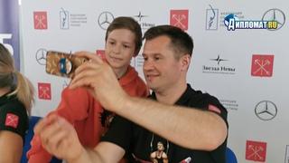 Автограф-сессия Алексея Немова, Елены Замолодчиковой и Эмина Гарибова