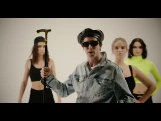 ХЛЕБ - 200 ден (official music video)