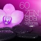 Обложка D tendre (musique relaxation zen) - Zen Shiatsu Musique de Massage Spa Unit
