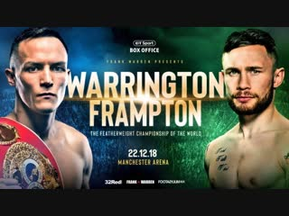 Джош Уоррингтон - Карл Фрэмптон / Josh Warrington - Carl Frampton