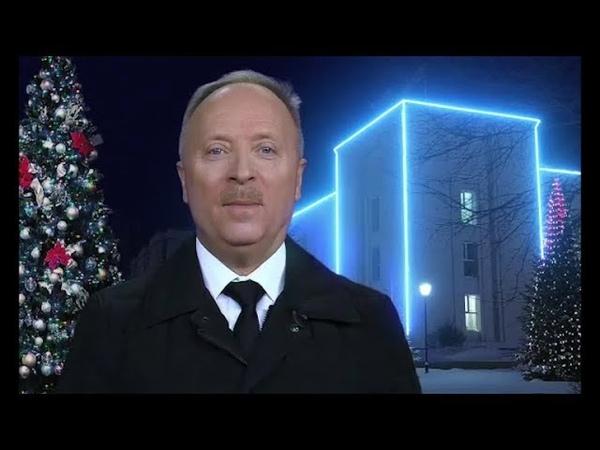 новогоднее поздравление дубровского большое разнообразное