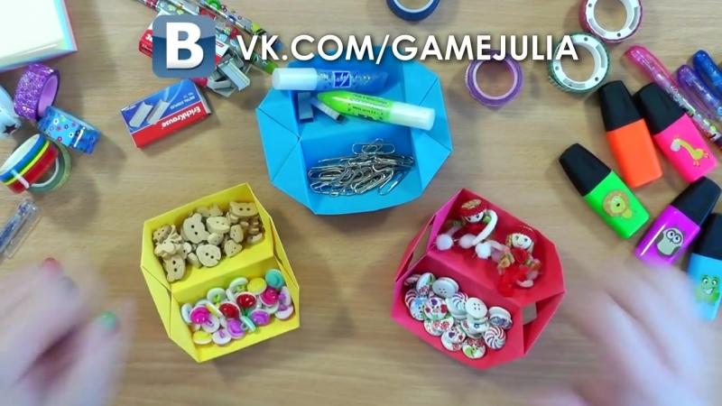DIY Организация рабочего стола - ОРГАНАЙЗЕР из 1 листа - Back to School ❀ Gameju