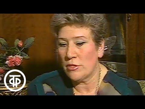 НЛО: необъявленный визит. Передача 9. Контакт с инопланетянами. М.Левашева (1991) » Freewka.com - Смотреть онлайн в хорощем качестве