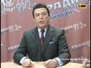 Иосиф кобзон - День победы (Поем песни Великой Победы вместе с Иосифом Кобзоном 03.05.2011)