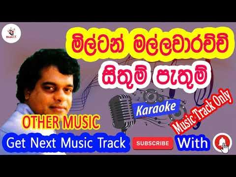 Sithum Pathum Podi Adare - Milton Mallawarachchi (Karaoke Music Track Only)