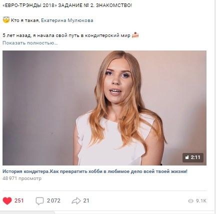 Как мы заработали 271 320 рублей за 14 дней на онлайн-марафоне!, изображение №5