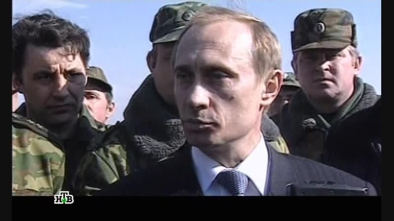 02 Крутые нулевые Чечня Война и мир