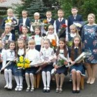 Школа №1 класс 5