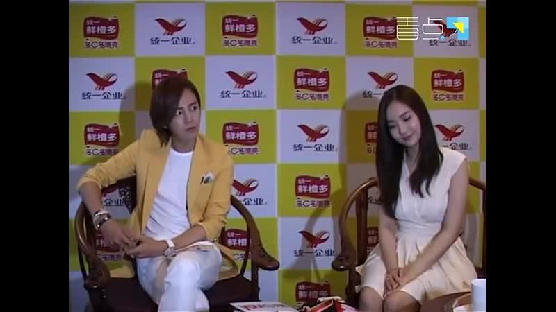 [2012.05.31] Park Min Young Jang Keun Suk MoreJuice interview cut