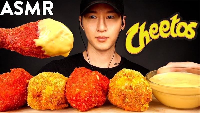 ASMR CHEESY HOT CHEETOS FRIED CHICKEN MUKBANG (No Talking) COOKING EATING SOUNDS   Zach Choi ASMR