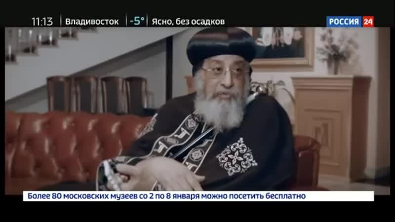 Фильм митрополита Илариона Гонимые