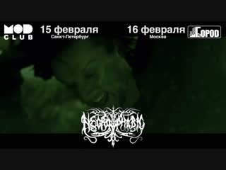 Necrophobic in russia 2019