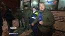 Вести в 20 00 Бомжи Москвы оказались в зоне особого риска