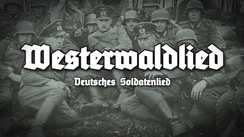 """✠ """"Westerwaldlied"""" • Deutsches Soldatenlied [Liedtext] ✠"""