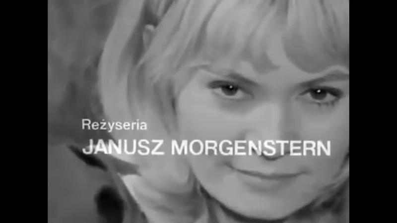 Песня из к\ф Ставка больше, чем жизнь (Польша)