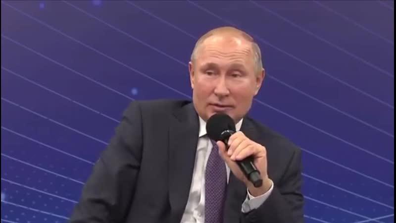 Путин сильно рассердился