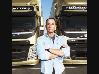 Как снимали рекламу Volvo c Ван Даммом