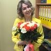 Ирина Денисова