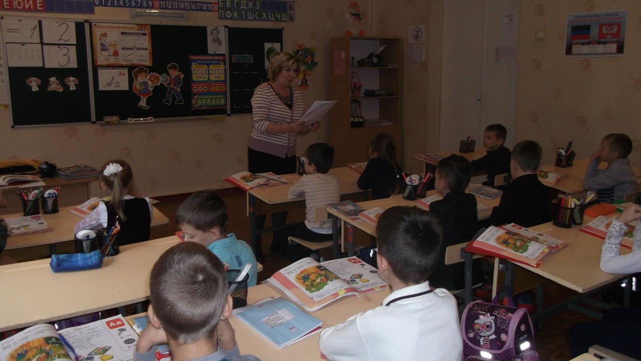 донецкая республиканская библиотека для детей, отдел внестационарного обслуживания, с библиотекой интересно, занятия со школьниками