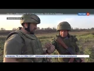 Украинские силовики обстреляли поселок Старомихайловка в ДНР.