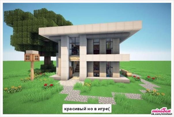 modern house minecraft - 1280×765