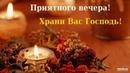 И КРУТОЙ ШАНСОН ДЛЯ ВАС - ФАРТОВЫЕ - ИСП , СЕРГЕЙ КРАВА