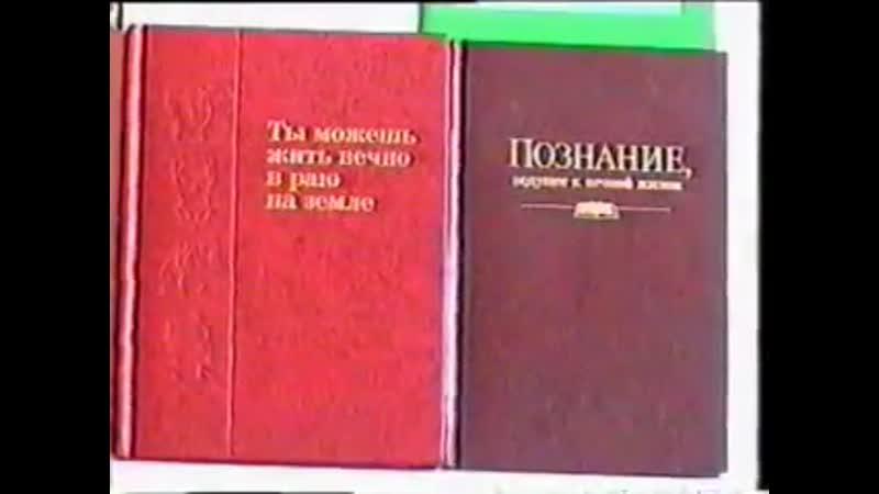 Говорят бывшие Свидетели Иеговы 3 часть