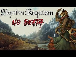 Skyrim Requiem (без смертей) - Каджит-монах #16 Секреты чар