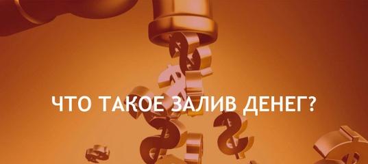 Кредитный донор москва без предоплаты срочно