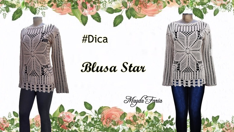 ❤ ❤ DICA 😘 ❤ Aprenda a tecer a Blusa Star. Já disponível no canal. LINK na descrição 😍 ❤.