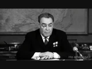 Лучшее новогоднее поздравление с Новым Годом за всю историю СССР ПРИКОЛ