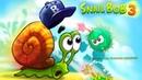 Несносный УЛИТКА БОБ 3 Мульт Snail Bob 3 2 Игровой мультик для детей про животных