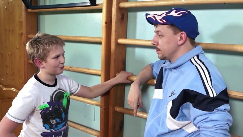 Поколение РУ Тюменский Ералаш ФИЗРА и ФИЗРУК