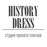 Логотип HISTORYDRESS прокат / аренда платьев,Краснодар