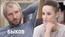 Юрий Быков провал фильма Завод уход в тень тщеславие