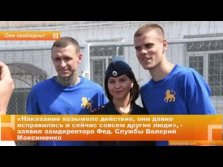 Алексеевский суд освободил футболистов кокорина и мамаева условно-досрочно