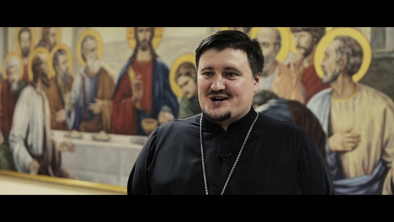 Как я стал священником... иерей Евгений Куценко
