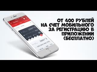 Банк дарит 5 евро если ввести код E59-57F