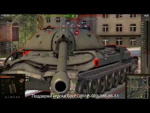 Т30 отрывает башню ИС-7