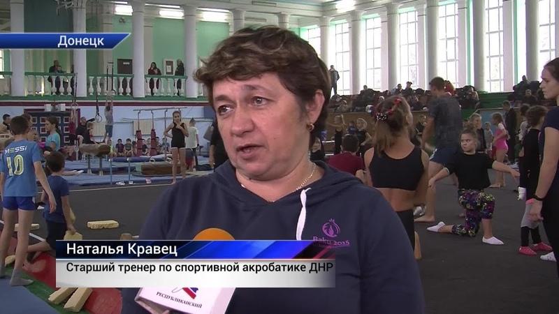 Донецкие акробаты успешно выступили на российских соревнованиях